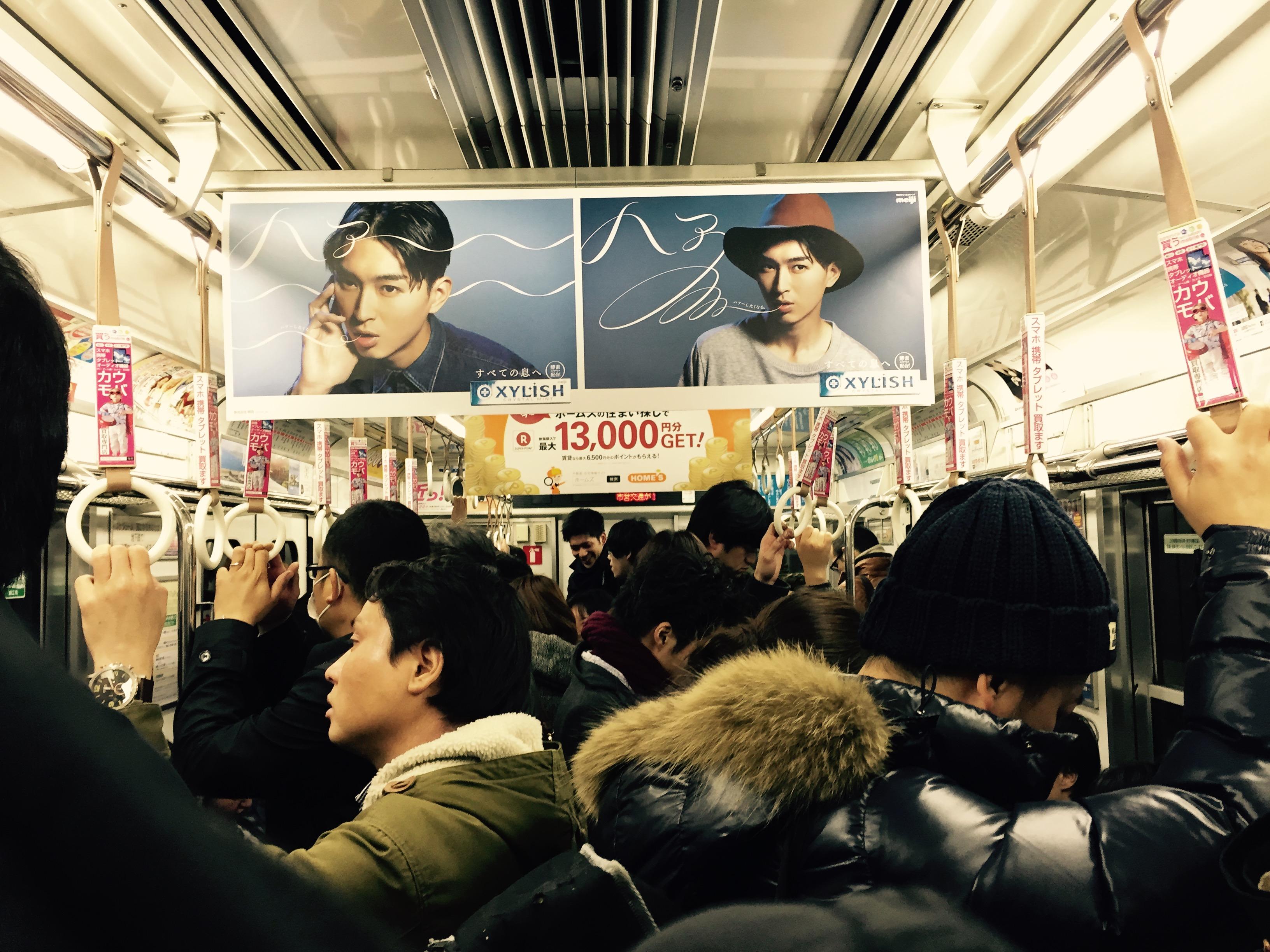 Der letzte Zug nach Osaka um 12. 30 Uhr