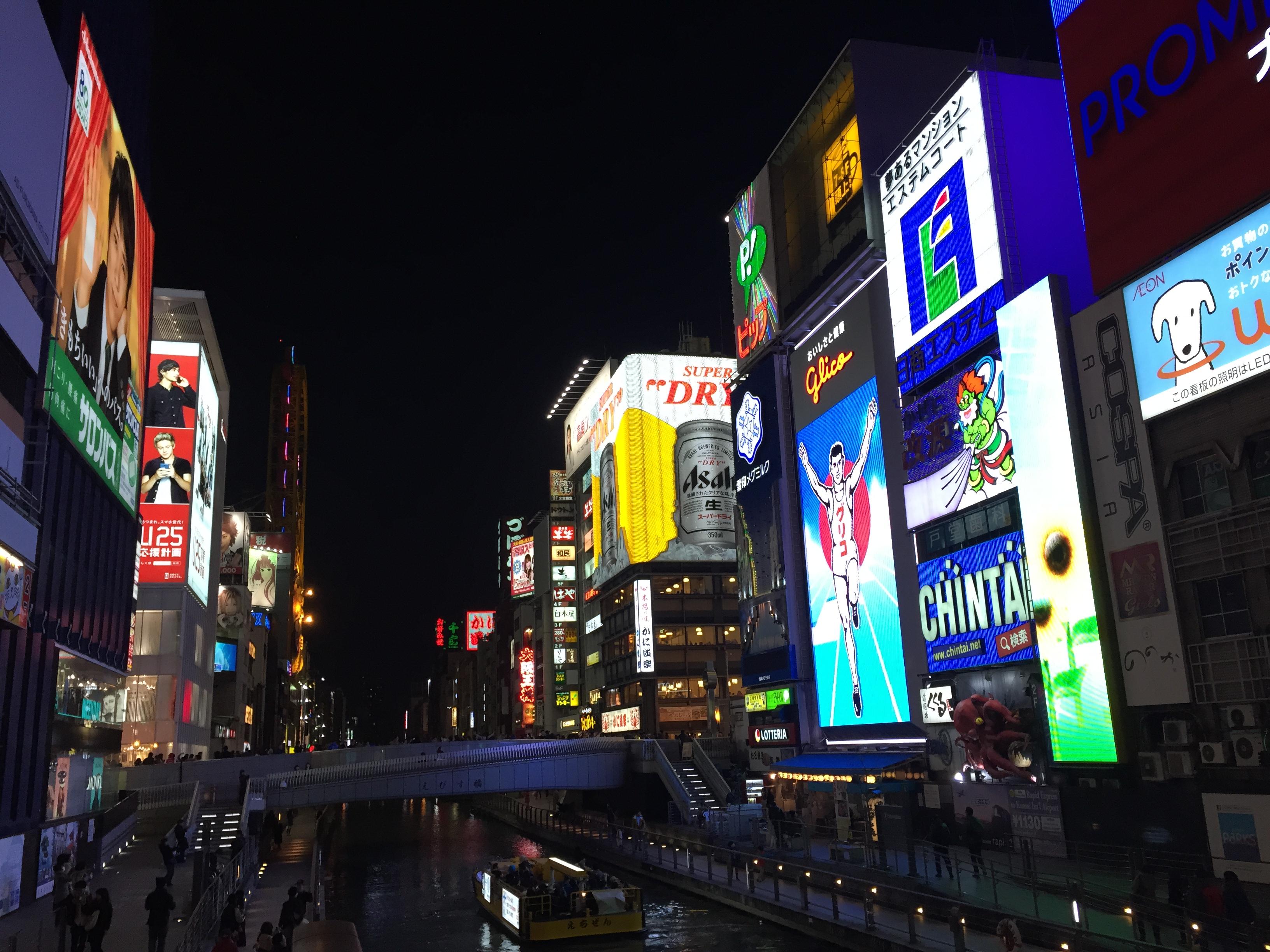 Endlose Fassaden von Leuchtplakaten in der Metropole Osaka